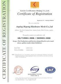 Wholesale alibaba China CE&ISO 9001 Steel fences (pro manufacturer)
