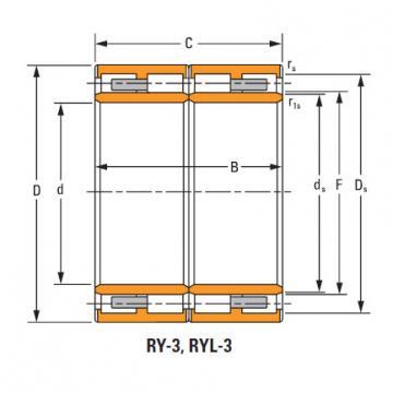 Bearing 200ryl1567