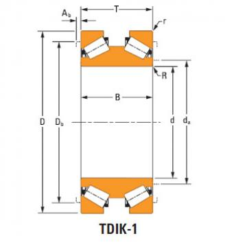 nP365351 nP365352 TDIK Thrust Tapered Roller Bearings