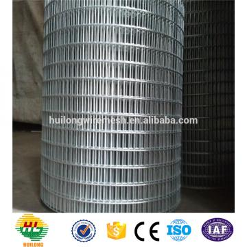 CONSTRUCTION BRC WELDED MESH,ANPING HUILONG WIRE MESH