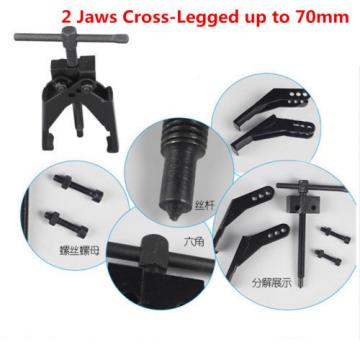 2-Jaw   Cross-Legged Chrome steel Gear Puller Up to 70mm Bearing Extractor Puller