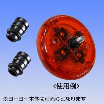 Hyper   Yo-Yo Cross Dragon Plastic Bearing Set