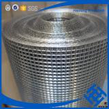 haotong high quality .1/2-inch welded wire mesh fence
