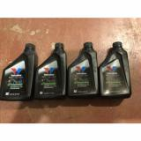 Valvoline Snowmobile Motorcycle 2-cycle Injector Oil 4 x 16oz bottels