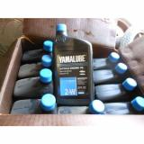 12 Quarts Yamaha Yamalube 2-W Watercraft Marine 2 Stroke Injector Oil