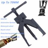 2   Jaws Cross-Legged Gear Bearing Puller Extractor Tool Up to 70mm Vanadium Steel