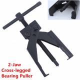 2   Jaws Cross-Legged Vanadium Chromium Steel Gear Bearing Puller Extractor Tool