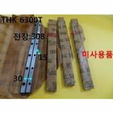 THK,   New Other / 6300T / Cross bearing, 1pcs