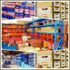 EE736173D/736237   Bearing Catalogue